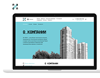 PZSP corporate website