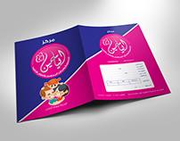 Al Yasmin Presentation Folder