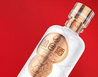 丛台·鼠年生肖酒 瓶装