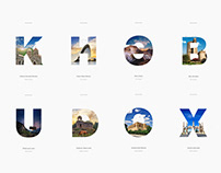 A to Z Azerbaijan in Type | Poster Collection