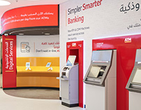 National Bank of Bahrain ATM Screens Design