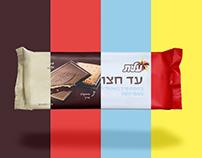 Elite Chocolate Biscuit