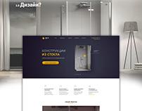 Многостраничный сайт стеклянных душевых кабин в Москве