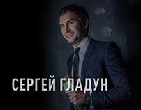 Sergey Gladun Website