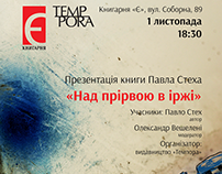 Book presentation poster