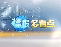 HunanTV-Broadcast Aspect