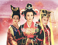 HunanTV-id