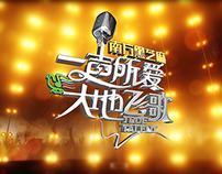 GuangxiTV-Tru Talent