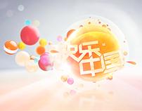 HunanTV- 2012 Revision