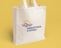 Logo for Arabatska arrow