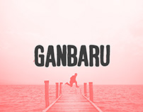 Ganbaru | Aboned project