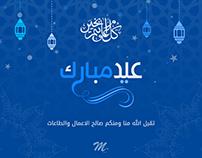 Eid Fitr Mubarak :)