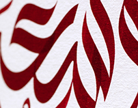 Al Wissam Style Calligraphy