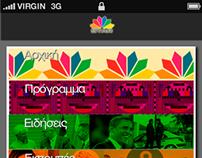 StarTv app