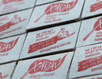 LETTERPRESS MATCHES FOR HAPAJ BRAND