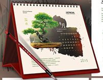 HDS Calendar 2013