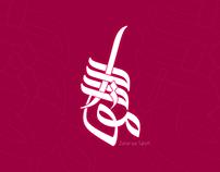 Custom Typography 5