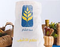 Sana Alsham