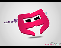 My New Design :D