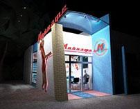 Cafe at the car wash «Мойкафе» (2005)