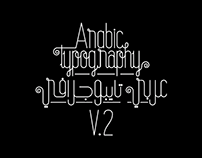 Arabic typography V.2