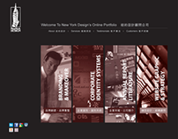紐約設計顧問公司-2012全新綱頁 NYD's Official Website