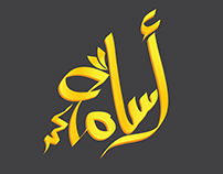 "Typography "" Osama mohamed """