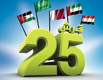 sudani 25 piasters Offer