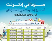 Sudani Fast Internet Offer