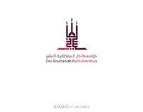 شعار دار السلطانية