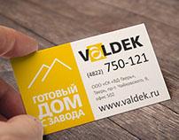 Дизайн визитки
