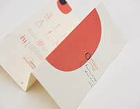 Brochure design for typeface Optima