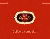 Nafeesih Campaign