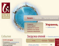 Uni Hotels web-site (new entry)