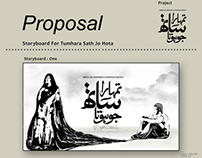 Proposal Sketch (Tumhara Sath Jo Hota)