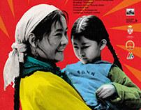 China Film Festival 2012