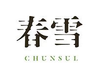 Tea House Chunsul