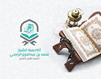 Al Rajhi Academy for Quran Education - Logo
