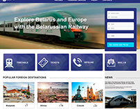 Rebranding the official site of the Belarusian Railways