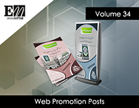 Web Promotion Posts (Volume 34)
