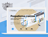 Open Media Group. Landing page for us.