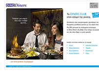 // Citibank - Diners