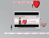 "// Coca-Cola Light - ""Νιώσε την καρδιά σου"""