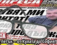 Pocket calendars for Top Presa Newspaper