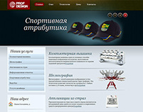 ProfDesign - Drupal-based site