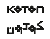 Arabic logo adaptation ( Koton )