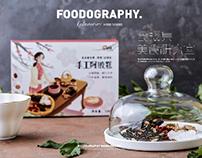 电商网红阿胶膏美食摄影 食摄集|foodography
