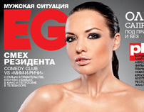 Ego magazine, april 2009