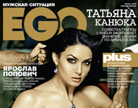 Coverstory for EGO magazine, may 2009