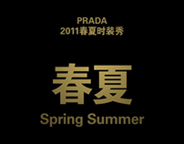 Prada Spring and Summer 2011 Show, Beijing